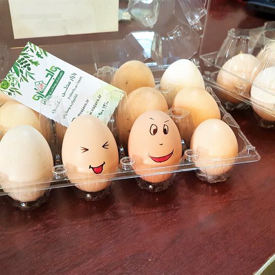 تخم مرغ محلی خندان