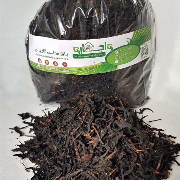 خرید چای سنتی